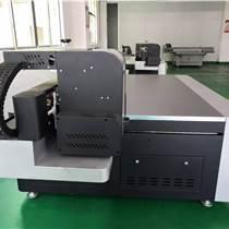 3D宴會廳地毯UV打印機廠家