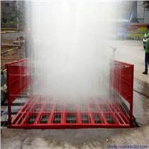 供应大同煤矿洗车机,洗轮机,车辆冲洗设备