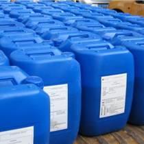 美國進口GE通用貝迪阻垢劑MDC220