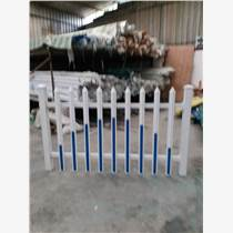 四川簡陽PVC護欄 幼兒園塑鋼欄桿
