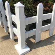 四川雅安PVC护栏 绿化塑钢围栏 安装简单