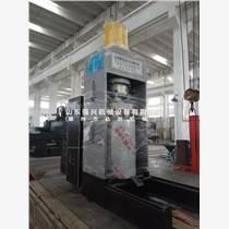 商用大型多功能花生液壓榨油機