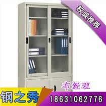 邯鄲鐵皮柜,邯鄲鐵皮柜價格,鋼之秀辦公家具