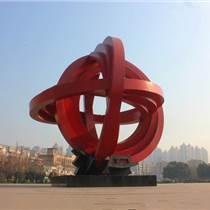 安徽雕塑廠大型廣場景觀藝術雕塑 不銹鋼雕塑定制制作