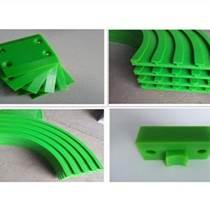 祈州供应 耐磨链条导轨 高分子聚乙烯导槽 方形塑料条