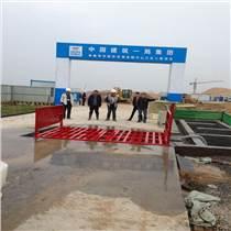 杭州市建筑工程沖洗平臺/工地自動洗車機價格
