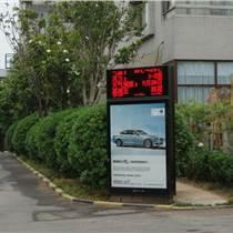 成都社區燈箱廣告|樓盤住宅小區燈箱廣告|郊縣燈箱廣告