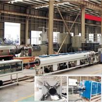 廠家直銷聚乙烯pe管 給水管 管材管件