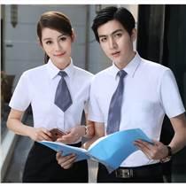 2018衬衫短袖白色男女同款职业女装衬衣夏工作制服