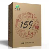 159代餐粉萬松堂素食全餐五谷雜糧粉固體飲料貼牌代加