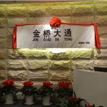上海股票配资,上海期货配资