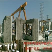 装配式装饰墙板,装配式隔墙板招商,装配式隔墙板专利