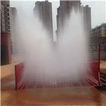 富陽區工程車洗車設備批發 工程自動洗車臺廠家