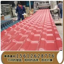 北京懷柔樹脂瓦批發樹脂瓦安裝防火阻燃