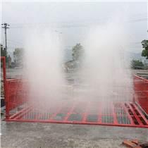 临安工程建筑洗车台出售 工地自动洗车槽厂家规格