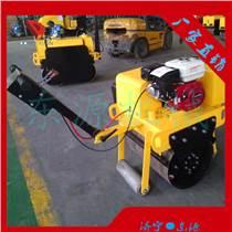 特價源頭小型單鋼輪振動DYF-30C手扶式壓路機