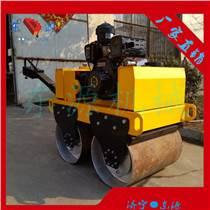 壓路機廠家現貨雙鋼輪振動手扶式壓路機