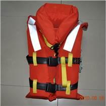 DFY-I新標準船用救生衣