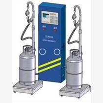 液化石油氣智能條碼秤
