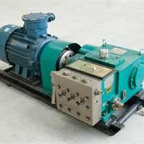 供应BRW80/20矿用乳化液泵