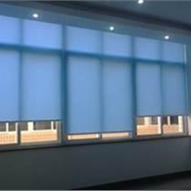大興辦公窗簾,優質辦公窗簾定制廠家,北京窗簾直供