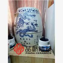 活磁能量蒸缸圣菲同款活瓷能量樽