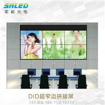 廠家定制LED液晶屏索能DID55寸無縫液晶拼接屏