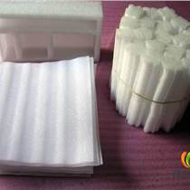 珍珠棉片材管材異形珍珠棉