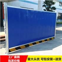 广州围挡厂家 定制彩钢扣板围挡 施工围挡 市政工程围