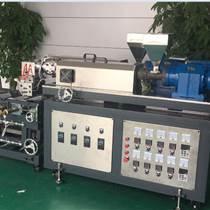 供應廣東小型實驗室片材壓延押出機器