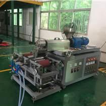 供應廣東實驗室試驗用片材擠出壓延流延押出設備