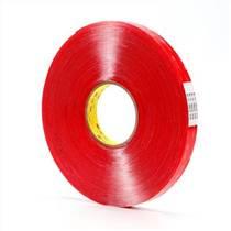 保证原装正品美纹高温胶带电工胶带OPP保护膜免刀胶带