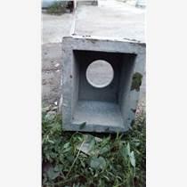 福州油污井|福州排污專用井筒|福州一體式井室