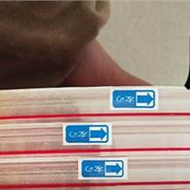 厚博胶带OPP05红线封缄胶带13MM膜宽自粘胶条