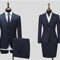 北京通勤職業裝定制 男女工服定做款式圖