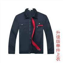 瑪佐尼供應北京豐臺工作服定做工服廠家