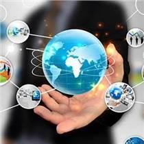 互融云基金銷售管理系統開發