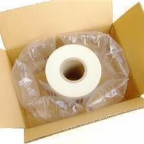 長沙供應緩沖氣柱充氣袋,氣柱袋包裝重慶廠家可按需求定