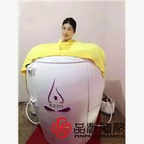 可以買美容院活瓷能量汗蒸儀器 磁療排汗液毒素能量養生