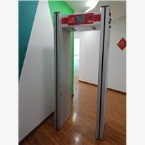 北京恒通思維廠家 供應手機探測門