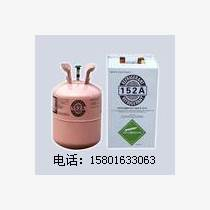 R152A制冷劑 二氟乙烷
