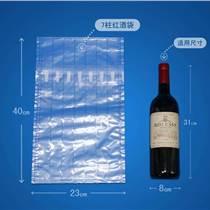 南昌紅酒氣柱袋硒鼓氣柱袋奶粉氣柱袋高品質用事實說話