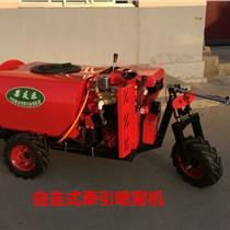 果友乐驾驶式果园喷雾机打药机