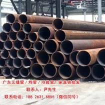 珠海焊管厂家批发多少钱一吨 珠海市无缝管价格行情