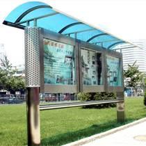 不銹鋼展牌 各類廣告牌 穩定性強 價格實惠