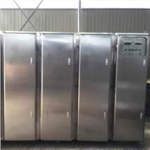 印刷廠光氧催化廢氣處理設備廠家