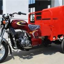 三輪消防摩托車 消防三輪摩托車 消防摩托車 電動消防