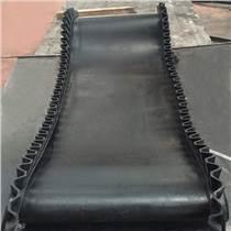 耐酸堿橡膠輸送帶生產廠家