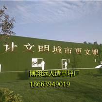 蚌埠有卖绿色草坪围挡
