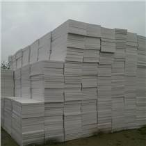 河南挤塑板公司,郑州挤塑板,郑州挤塑板厂